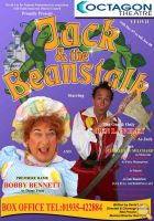 2007's Jack and the Beanstalk in Yeovil